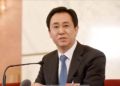 All you need to know about China's Evergrande Group crisis