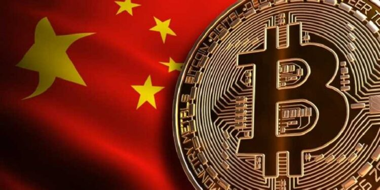 Bitcoin down as China declares crypto businesses illegal