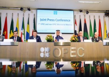 OPEC vs Nigeria: Oil Quotas & Pressing Issues