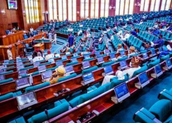 Reps to turn back MDAs that failed to implement 2021 budget during 2022 budget defense
